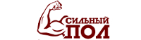 silnyjpol